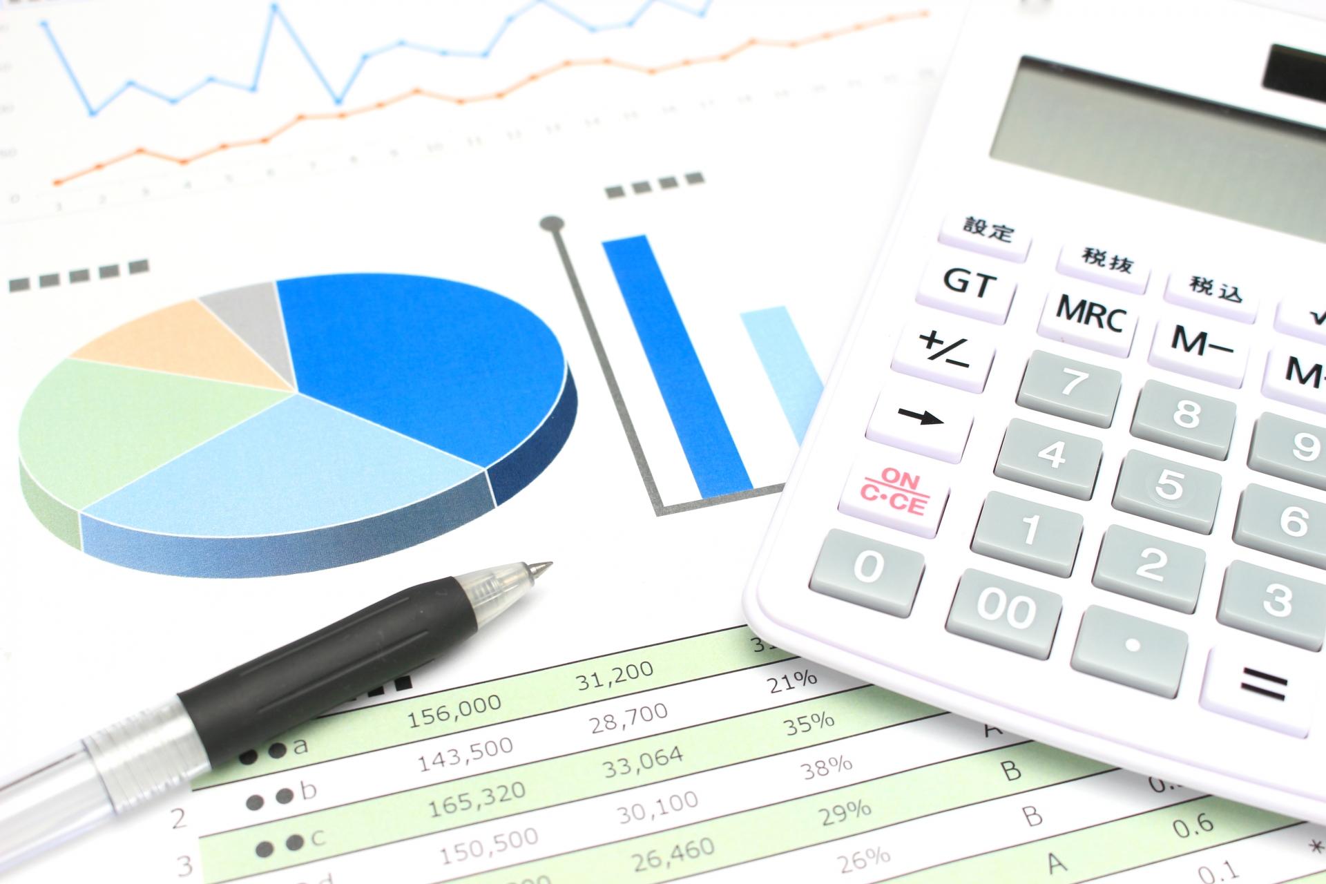 金融機関への経営資料